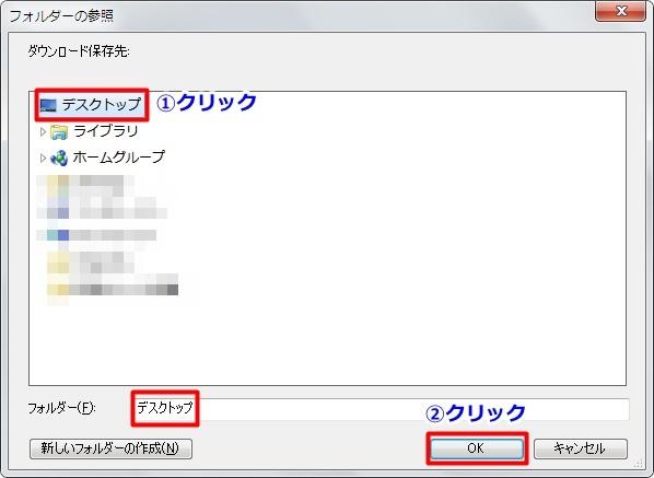 Google Chrome設定7