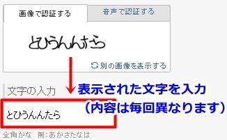 Yahoo!メール5