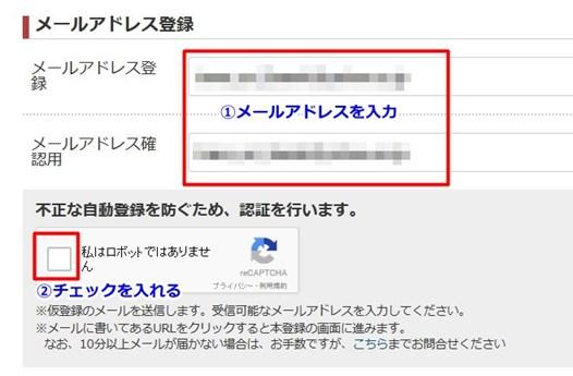 A8.net登録2