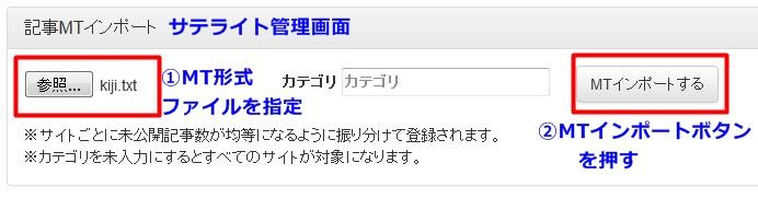 Brain-kiji-touroku