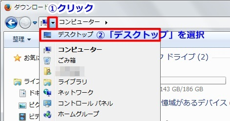 Firefox設定2
