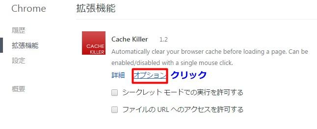 Cache Killer5